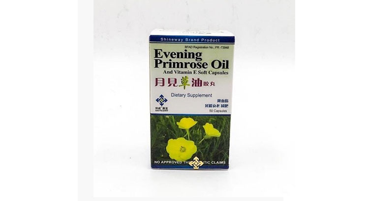 Evening-Primrose-Oil-and-Vitamin-e-soft-capsules-Reviews