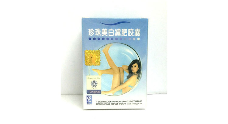 Pearl-White-Slimming-Capsules-Reviews