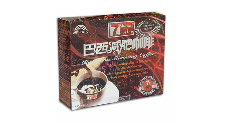 7-Day-Brazilian-slimming-Coffee-Reviews