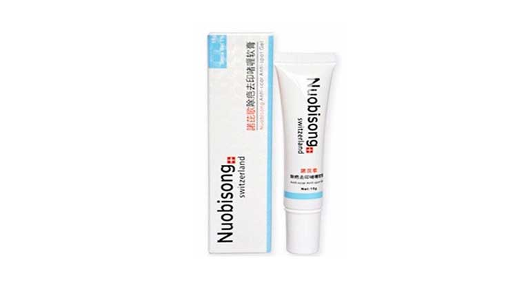 Nuobisong-Switzerland-Anti-Scar-and-Spot-Gel-Reviews