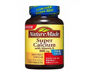 Nature-Made-Super-Calcium-with-Vitamin-D-Supplement-Reviews