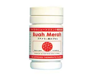 Buah-Merah-Soft-Gel-Capsule-Made-in-Japan-Reviews