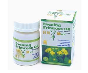 Jin-Ling-Evening-Primrose-Oil-Soft-Capsules-Reviews