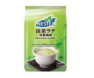 Nestea-Maccha-Latte-Powder-Drink-Reviews